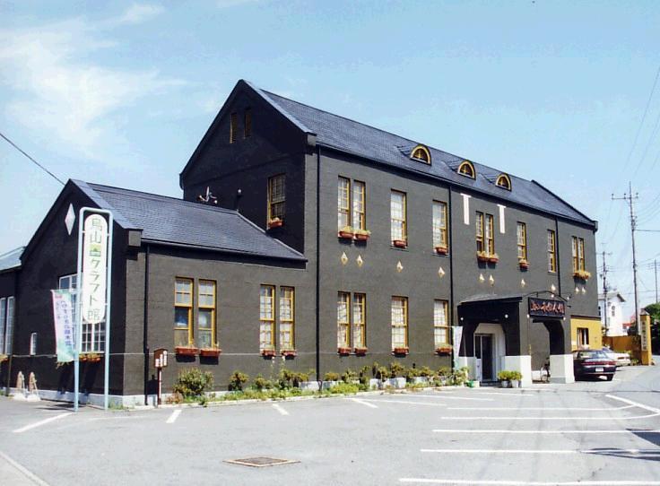 旧烏山病院(現烏山和紙会館)