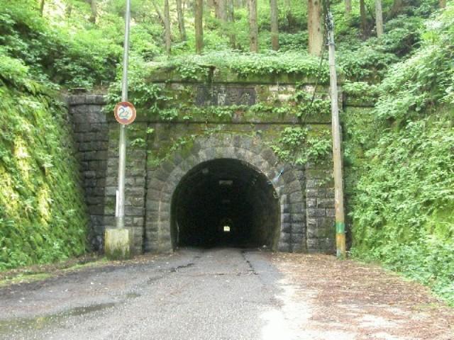 伊世賀美隧道