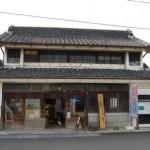 旧小川忠次郎商店