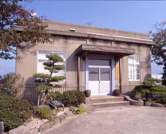 下関市上下水道局水道資料室(旧日和山浄水場管理事務所)