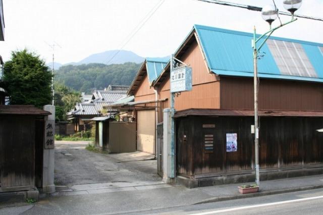 無鄰館(旧北川織物工場)