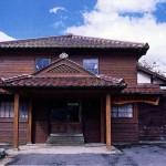 萩市むつみ生涯学習資料館(旧木部村役場庁舎)