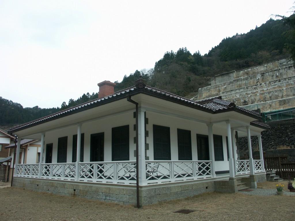 旧神子畑鉱山事務舎