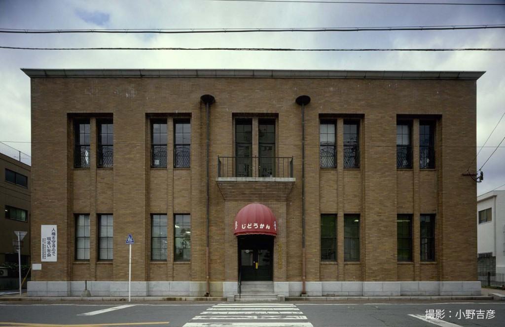 別府市児童館(旧別府郵便電話局電話分室)