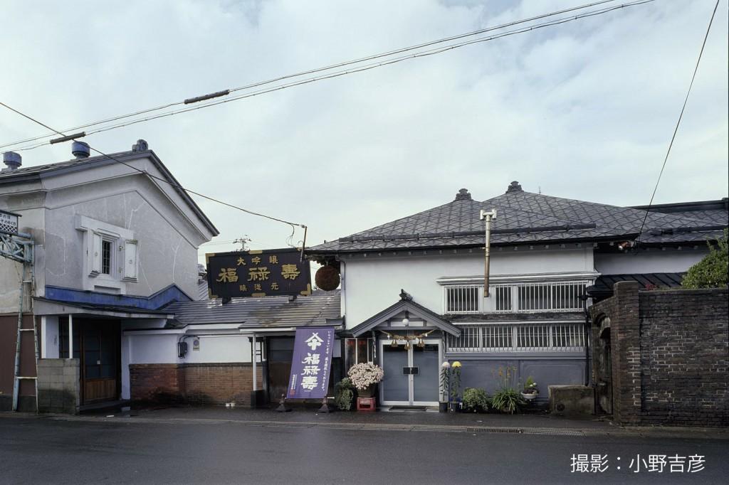 渡辺彦兵衛商店事務所・住宅