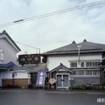 8-1-1watanabe-hikobee