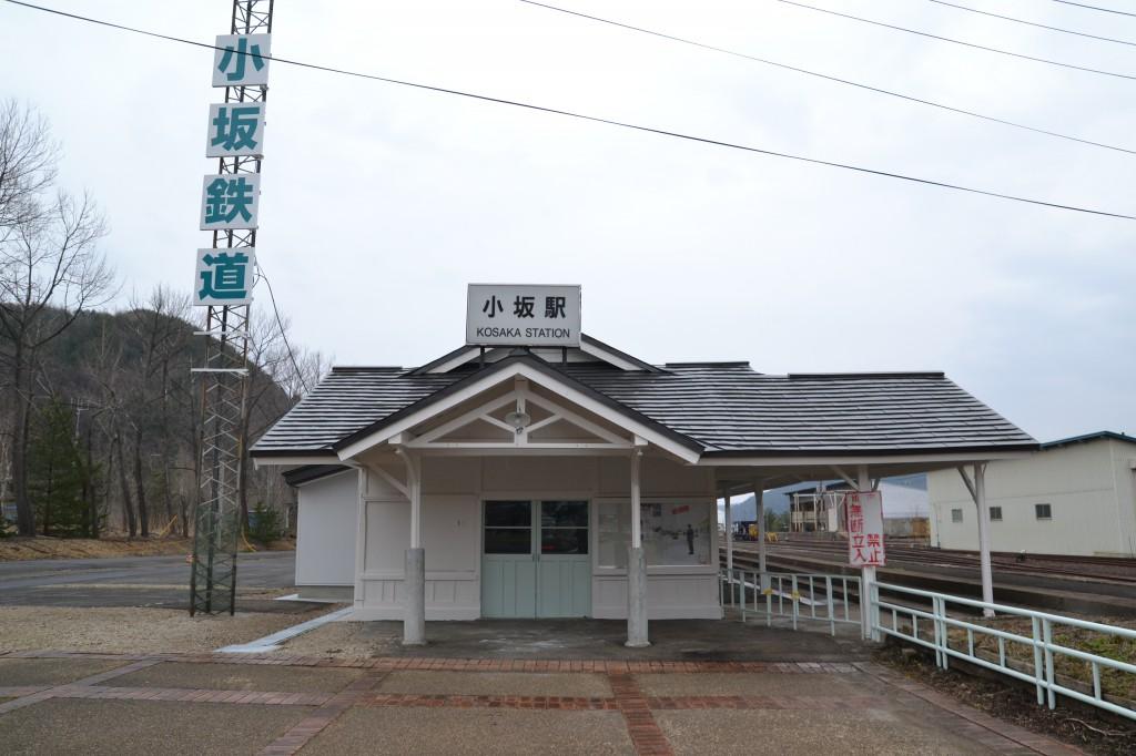 小坂・鉄道まつり2016