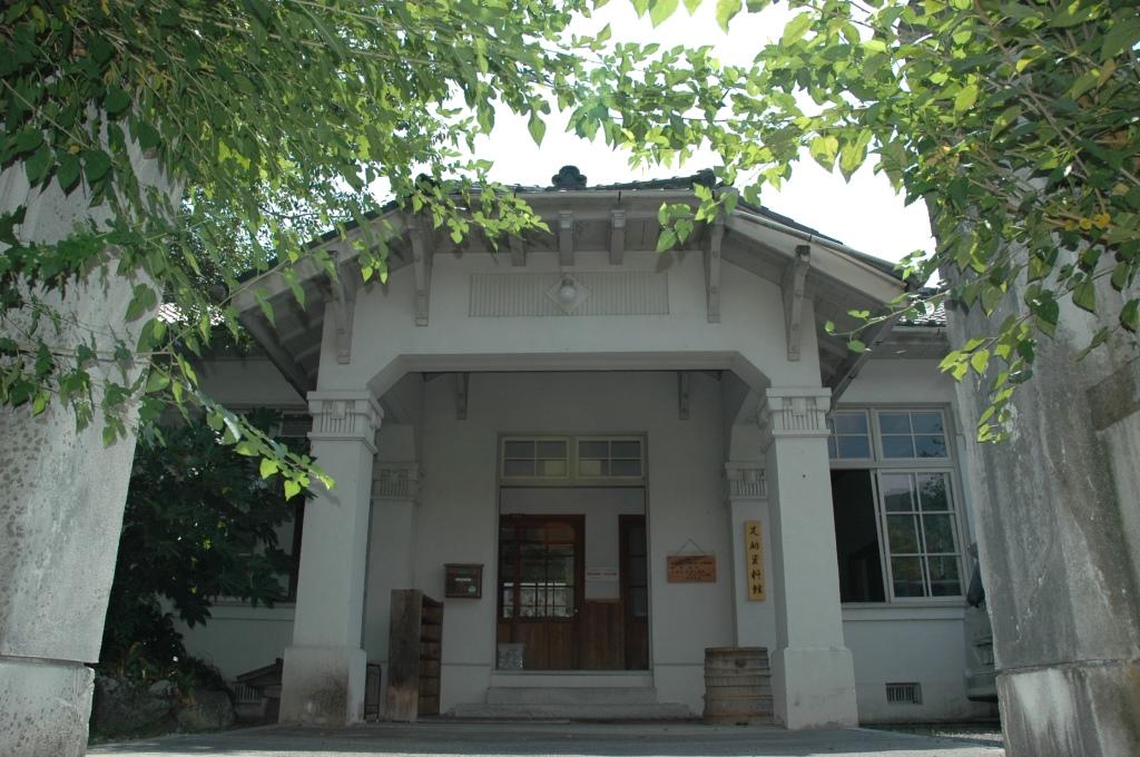 足助資料館(旧愛知県蚕業取締所第四支所)