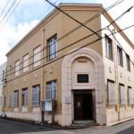 旧尾道銀行本店(おのみち歴史博物館)-st