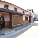 旧吉川家住宅