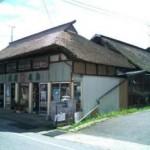 長井市・鍋屋本店