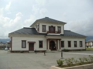 小桜館(旧西置賜郡役所)