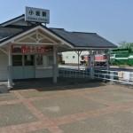 kosakaeki