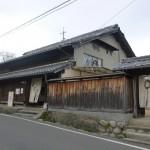 39旧湊屋