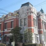 02岡信資料館