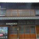 35川村家住宅
