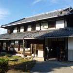 24鈴木家住宅