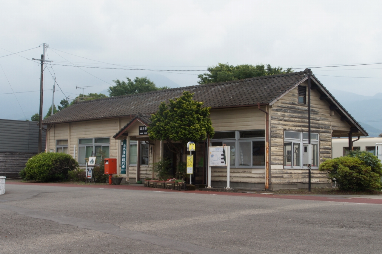 くま川鉄道関連施設