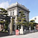 福山市「」旧マルヤマ商店事務所