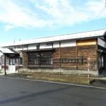 川西町の西大塚駅の写真