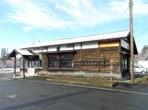 山形鉄道 西大塚駅