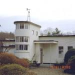 仙台市の青下ダム旧管理事務所の写真