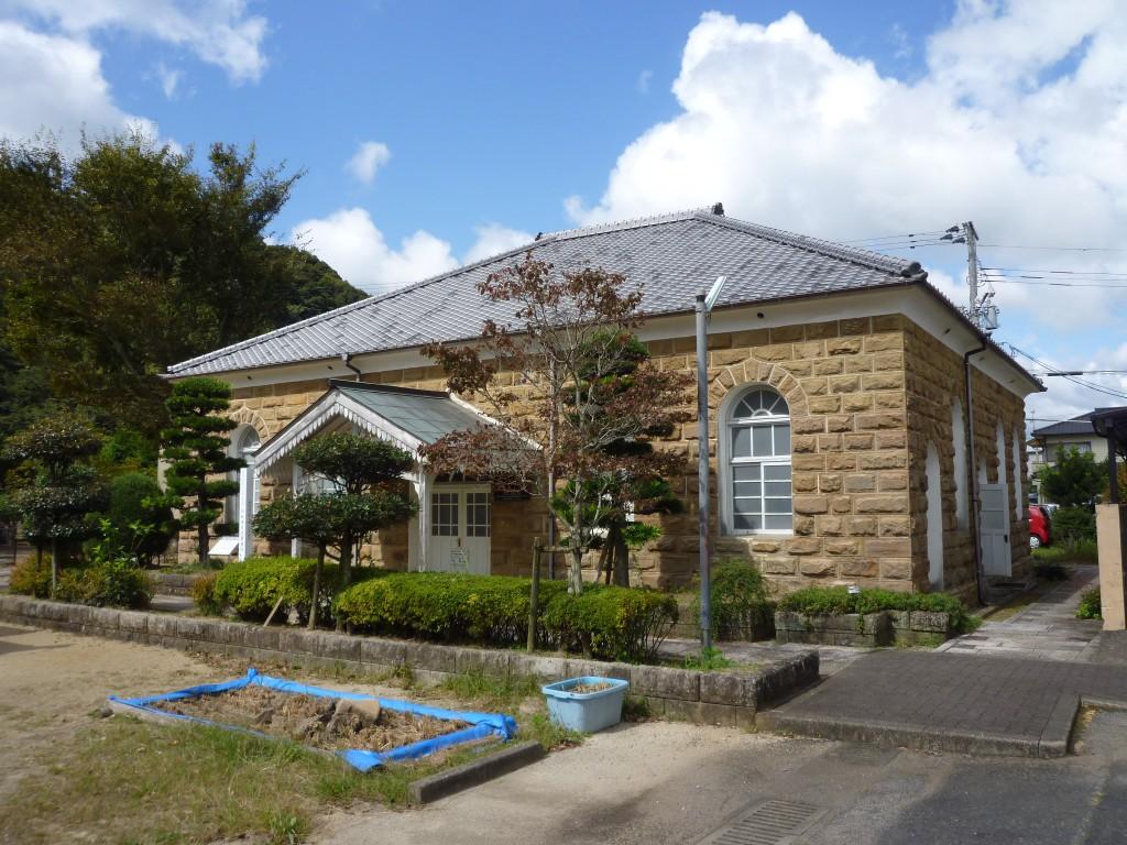 旧松浦炭坑事務所(世知原炭鉱資料館)