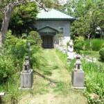 川西町の掬粋巧芸館の写真