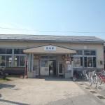 南陽市の宮内駅の写真