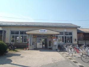 山形鉄道 宮内駅