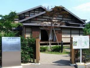 旧藤田家住宅(太宰治まなびの家)