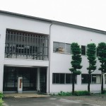 木村産業研究所の写真