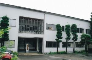 木村産業研究所