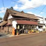 川西町の錦屋の写真