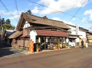 (株)銘菓の錦屋