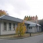 旧仙台医学専門学校博物・理化学教室
