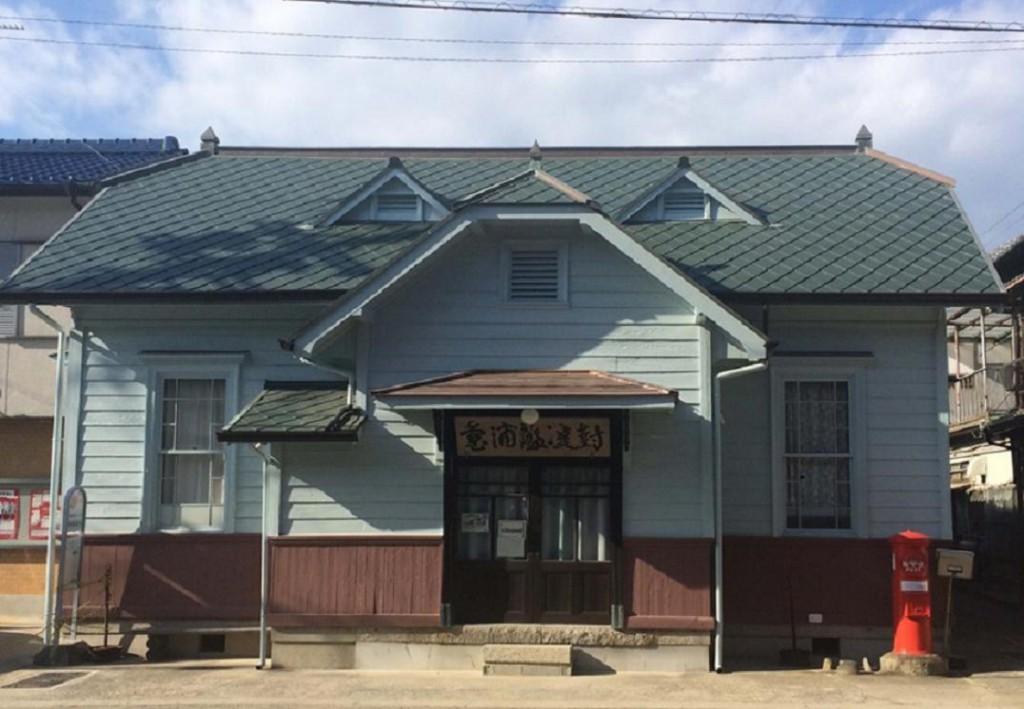 野間郵便局旧局舎