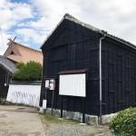 47三井家住宅(旧庄屋)