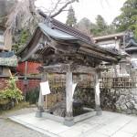 仙台市・定義如来西方寺手水舎