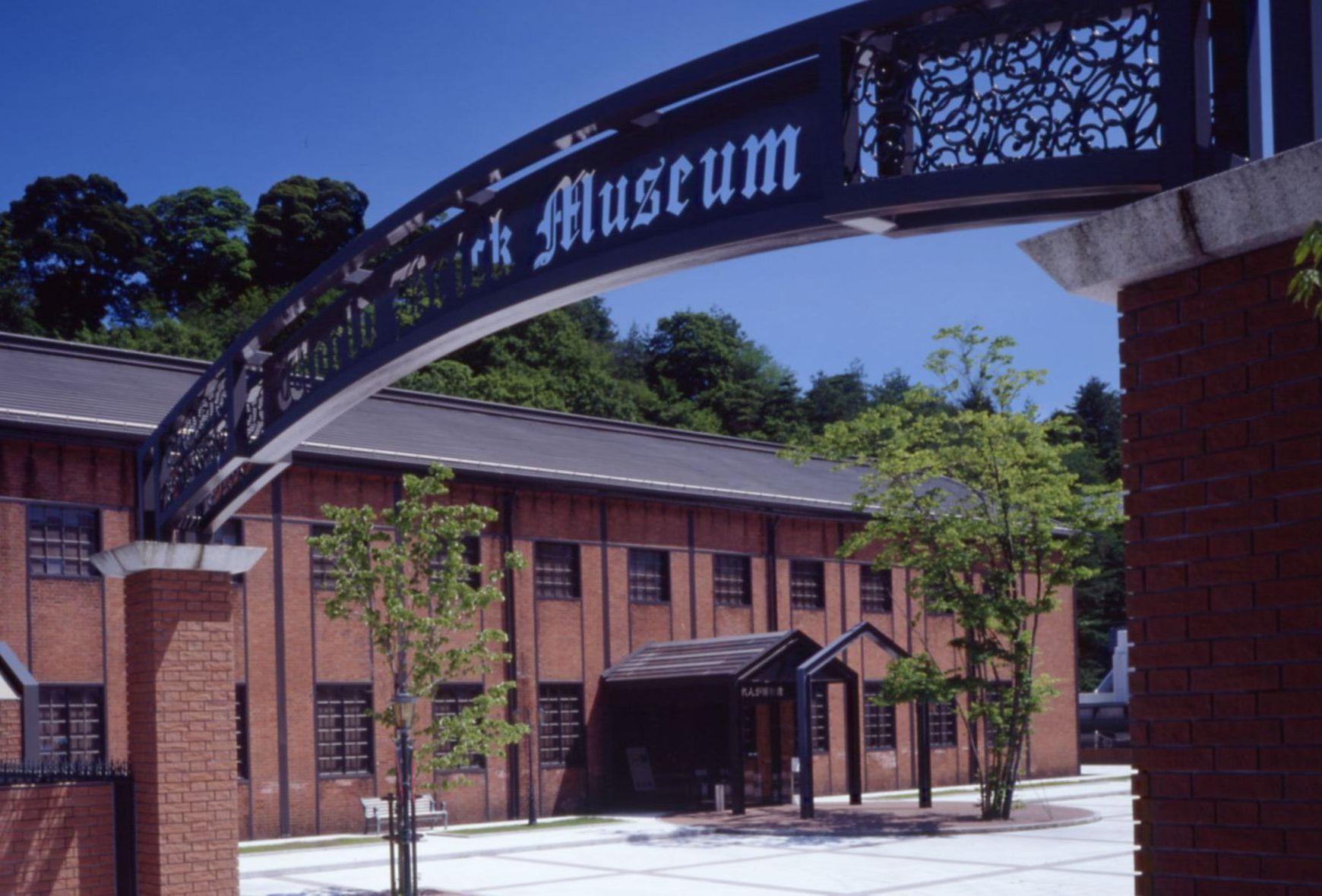 舞鶴市立赤れんが博物館(赤れんが1号棟)