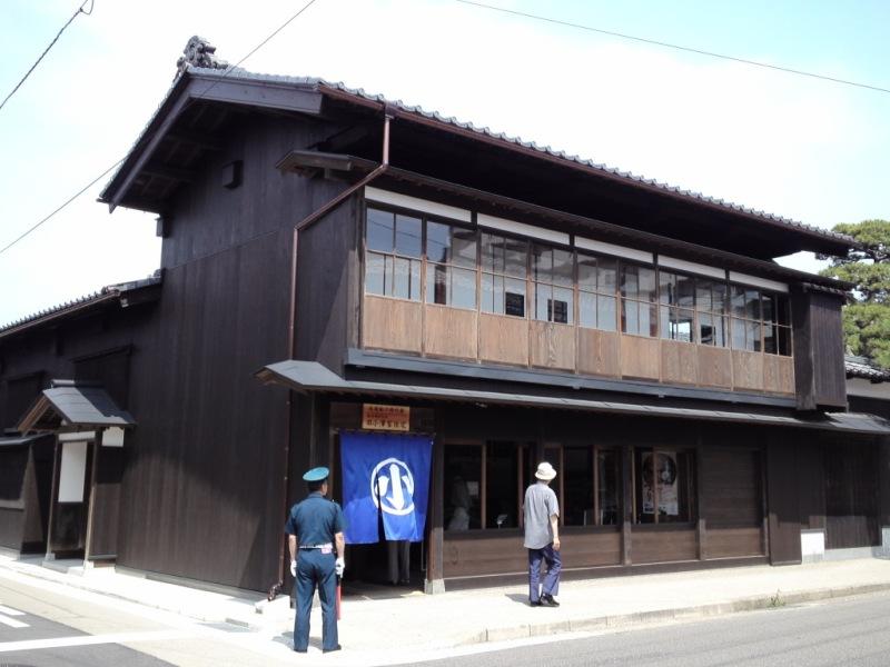 旧小澤家住宅