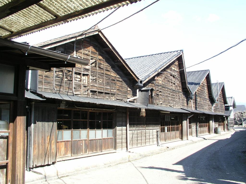 後藤織物工場