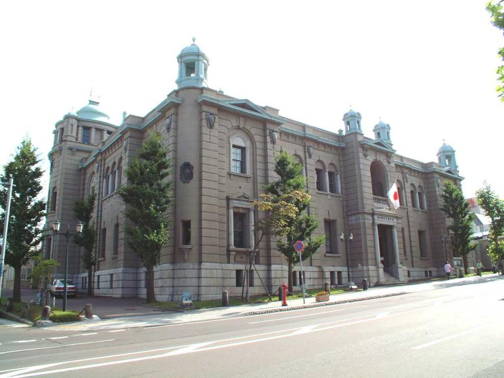 日本銀行旧小樽支店(金融資料館)