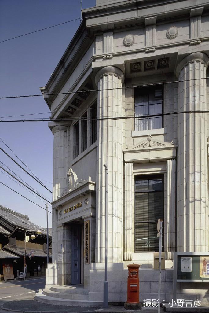 川越商工会議所(旧武州銀行川越支店)