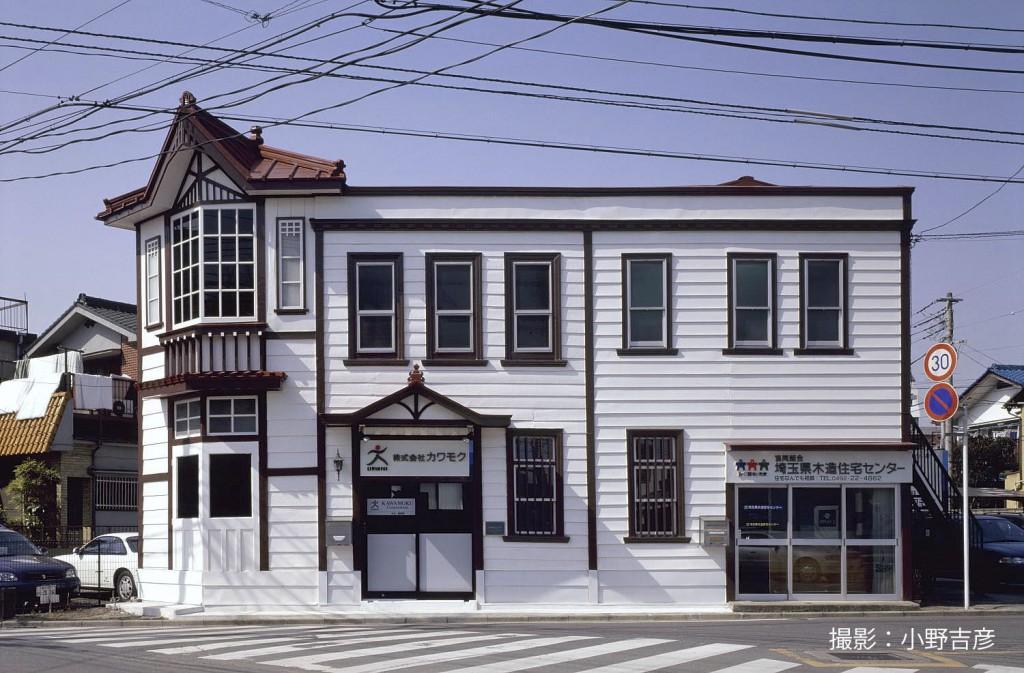 カワモク本部事務所棟(旧六軒町郵便局)
