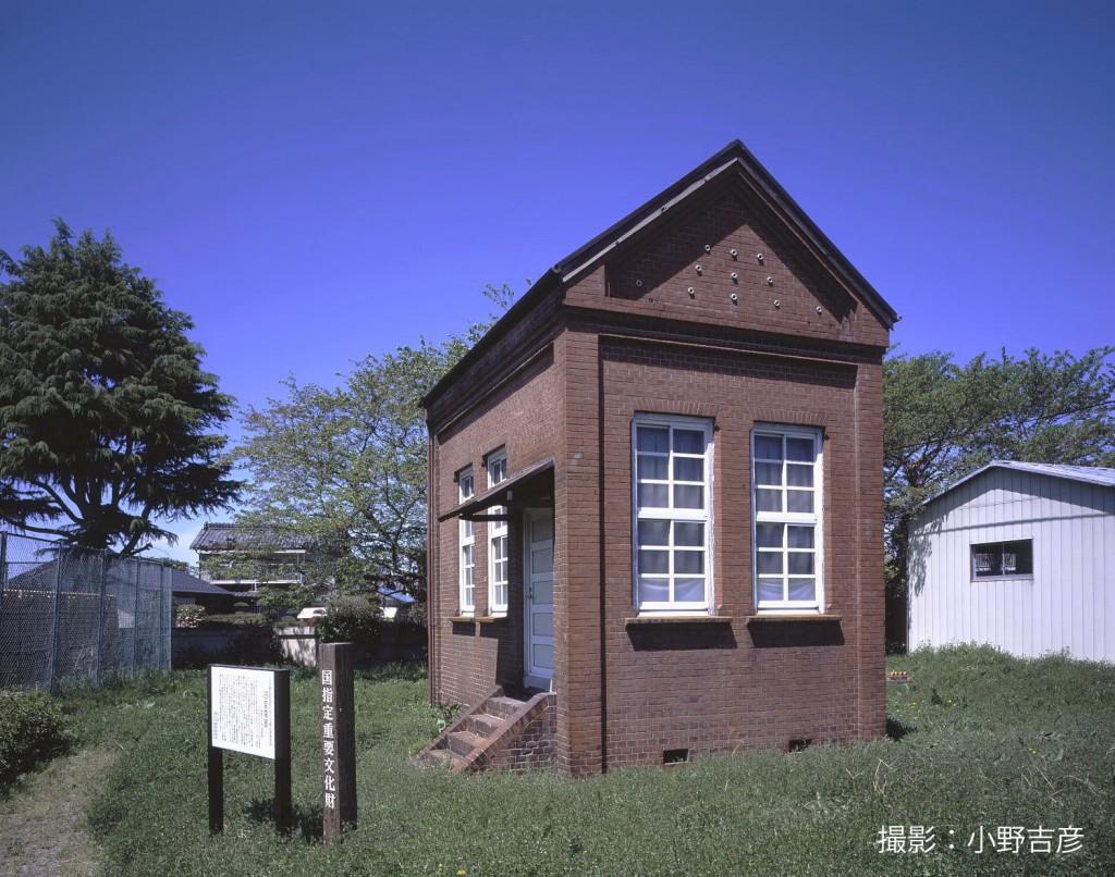 日本煉瓦製造株式会社旧煉瓦製造施設 旧変電所
