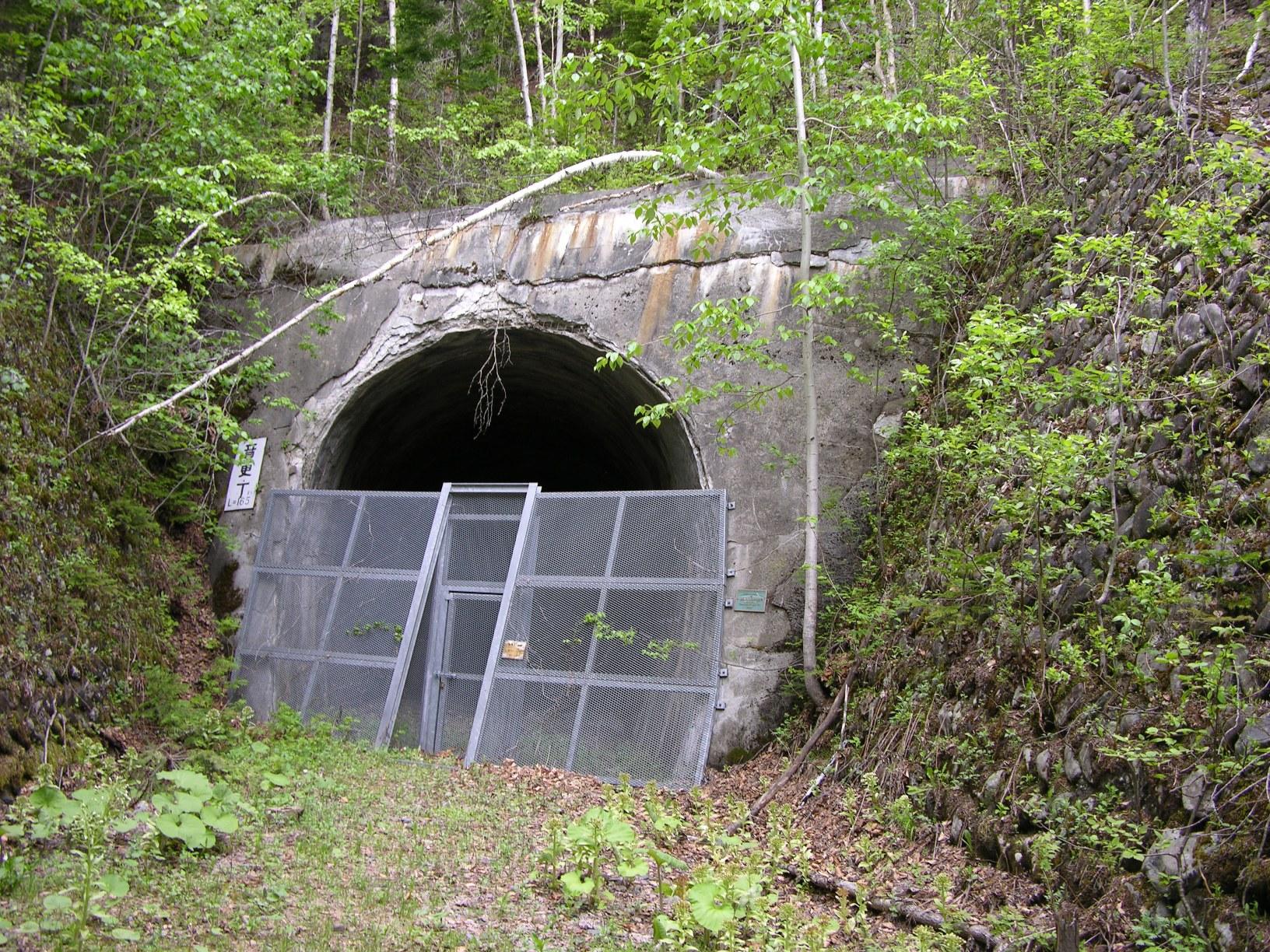 旧国鉄士幌線 音更トンネル