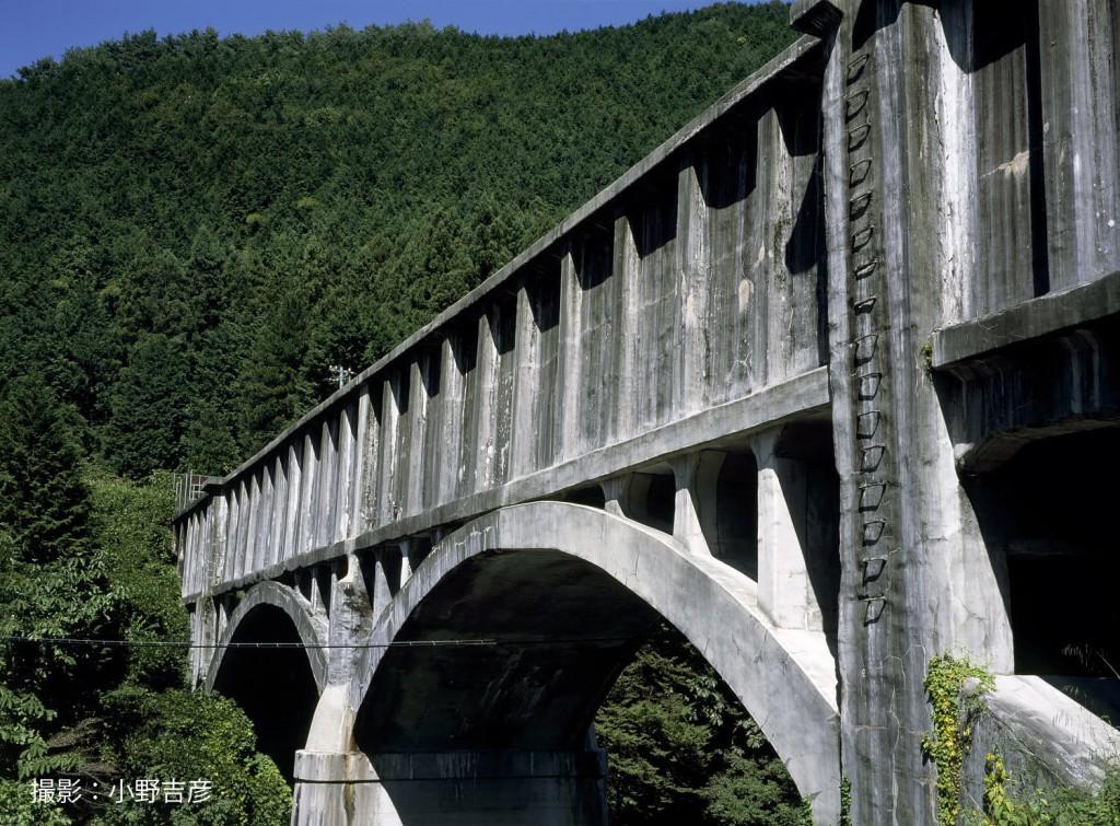読書発電所施設 柿其水路橋