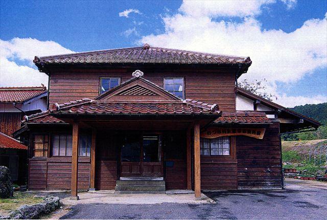 萩市むつみ生涯学習資料館(旧吉部村役場)