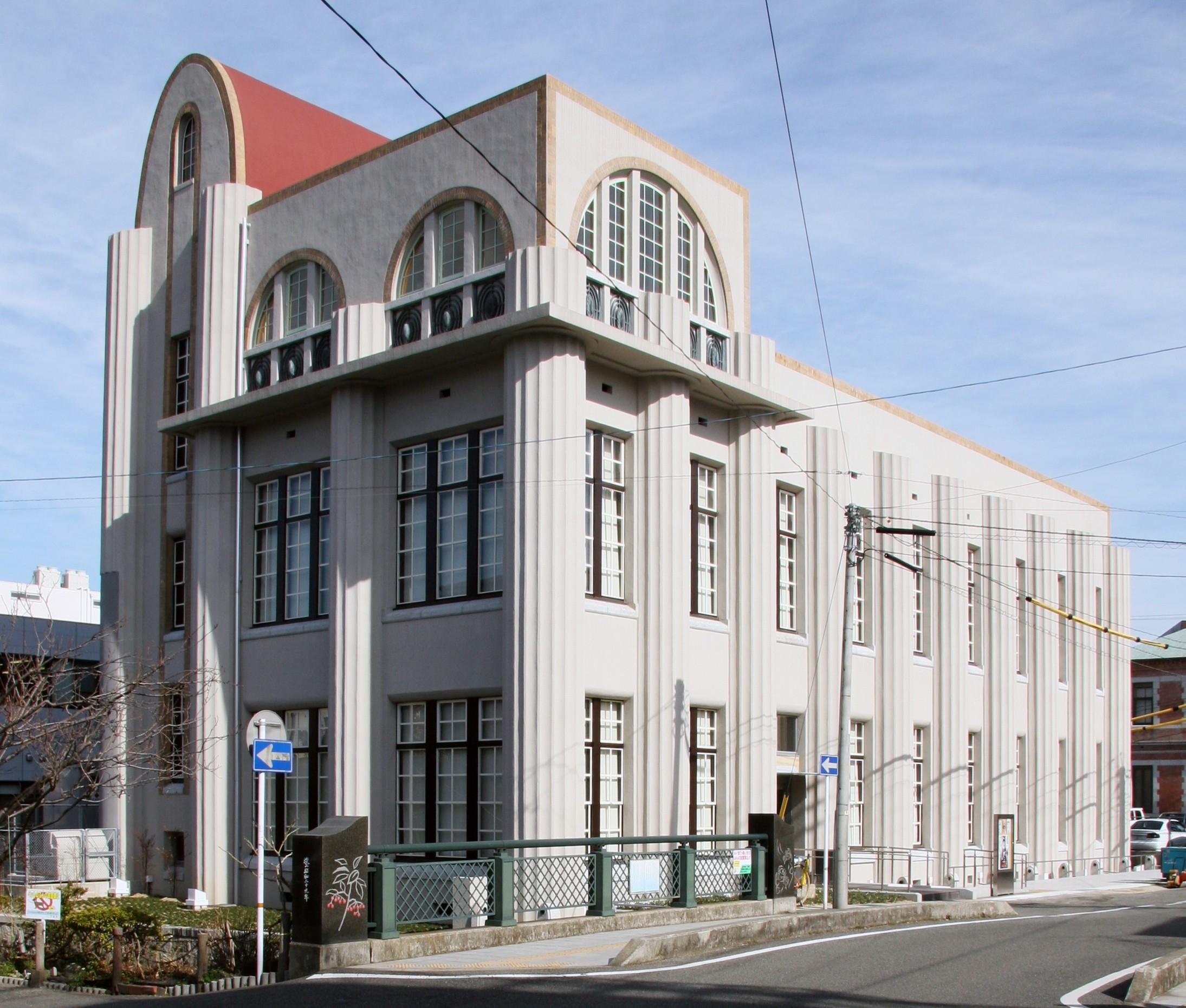 旧逓信省下関電信局電話課庁舎